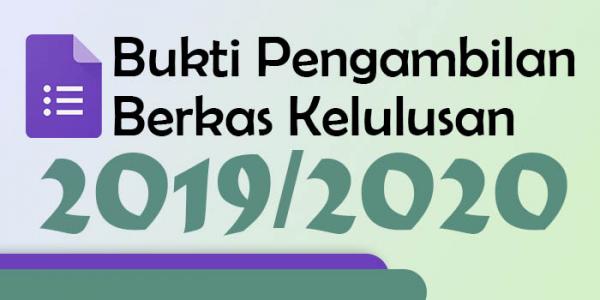 Isi Formulir Pengambilan Berkas Kelulusan 2019/2020